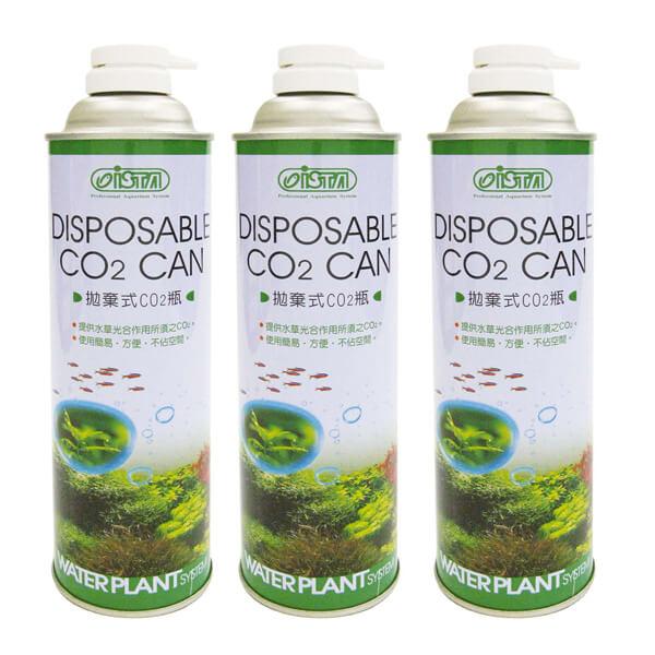 Botella de CO2 para kit WATERPLANT